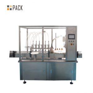 ລາຄາດີ 10ml 30ml 60ml e cigarette unicorn bottle liquid filling machine