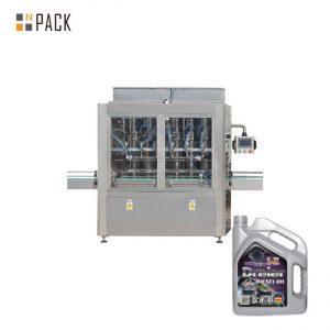 5-5000 ml ຫົວດຽວ Pneumatic Piston ້ໍາເຜີ້ງເຄື່ອງເຕີມນ້ໍາປະປາໃສ່ຂວດແຫຼວ