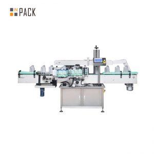 ແບບ ຈຳ ລອງແຜ່ນແບບ Rotary small pump trigger pump cap capping machine for sale